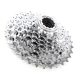 PG980 9 Speed Cassette