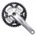 FC-M590 Deore 2 piece design chainset, 9-speed